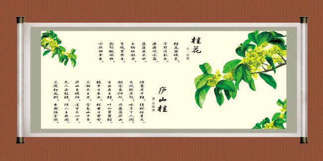 【psd】中国风景画