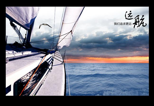 【psd】梦想起航企业文化展板设计