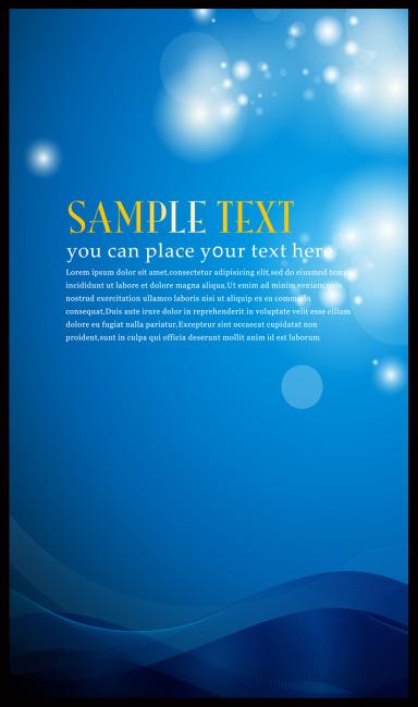 展板设计模板|x展架 展板背景(半成品) > 蓝色矢量企业展板设计  背景