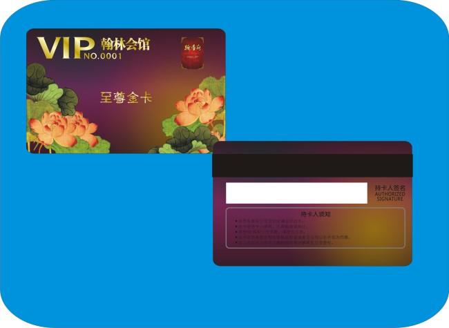 【cdr】会员卡模板下载 会员卡素材下载