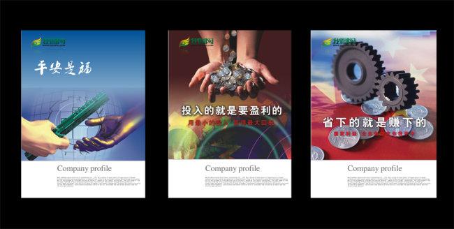 > 海报设计  关键词: 海报背景 海报设计 海报设计欣赏 说明:海报设计