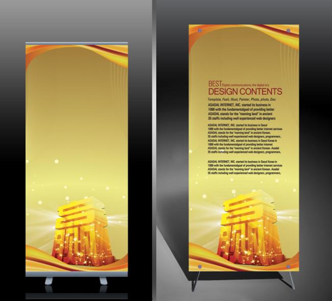平面设计素 底纹 动感背景 科技展架 花纹 促销 模板 展板背景 时尚背