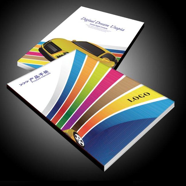 简单封面 画册设计 广告设计模板 画册设计 画册封面 创意封面 书本封