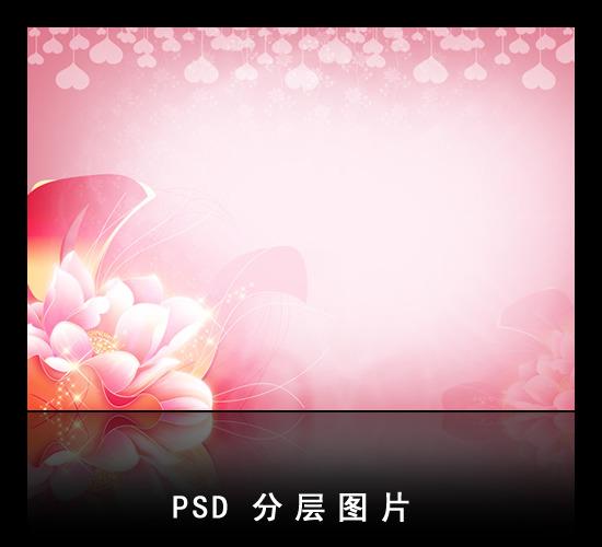 粉色大气简洁海报背景设计psd模板