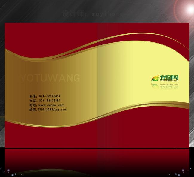 16k封面 高清 源文件 图片 psd 素材 下载 说明:金黄色高档画册封面