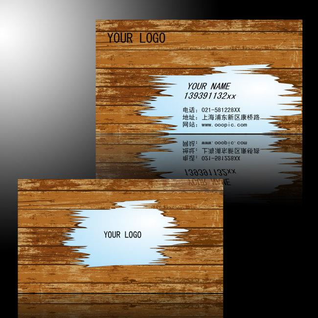 建筑装潢名片 > 木地板专卖店名片  下载 免费名片模板 名片设计模板