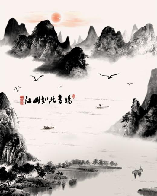 【psd】水墨山水风景国画图片