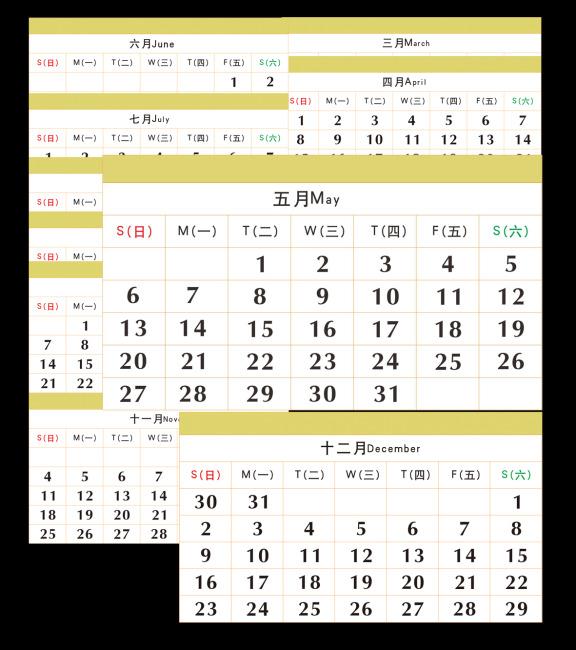 2012日历1 12月单月握排序表图片
