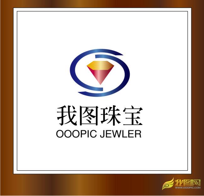 标志logo设计(买断版权) 其他行业logo > 珠宝饰品公司标志设计模板