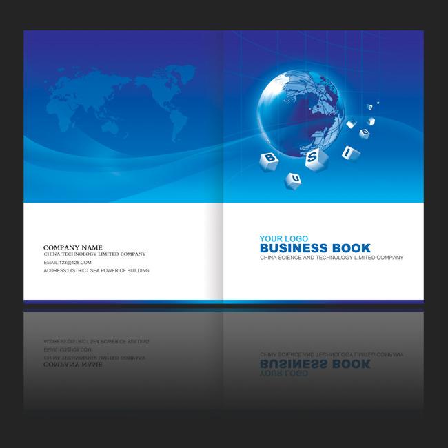 【psd】藍色科技畫冊封面設計 企業畫冊