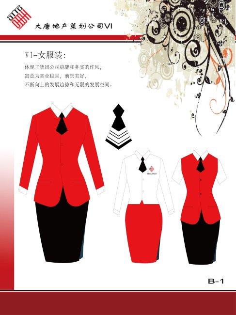 【ai】vi 女员工服装模板 下载