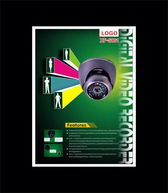 【cdr】科技数字监控录像机海报宣传单张设计模版