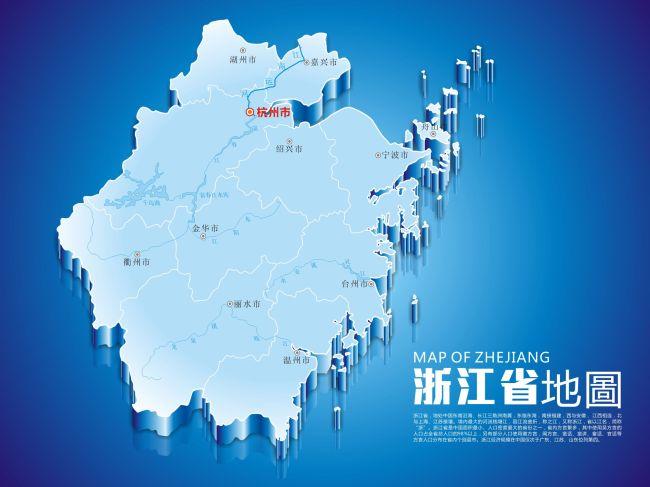 关键词: 浙江省地图 浙江地图 浙江省 浙江 地图 广告设计 矢量地图