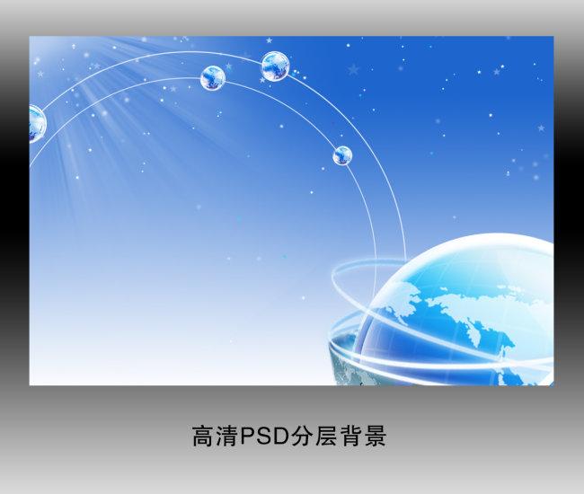 展板背景(半成品) > 展板背景psd分层素材  展板素材 公司展板 蓝色