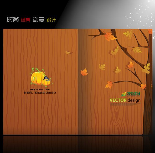 企业画册(封面) > 木地板装饰画册封面设计  广告设计画册封面 学校