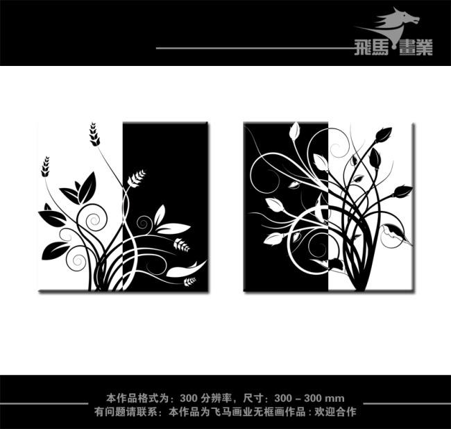 > 黑白小树  关键词: 小树无框画 小树 黑白小树 无框画 树 手绘 树