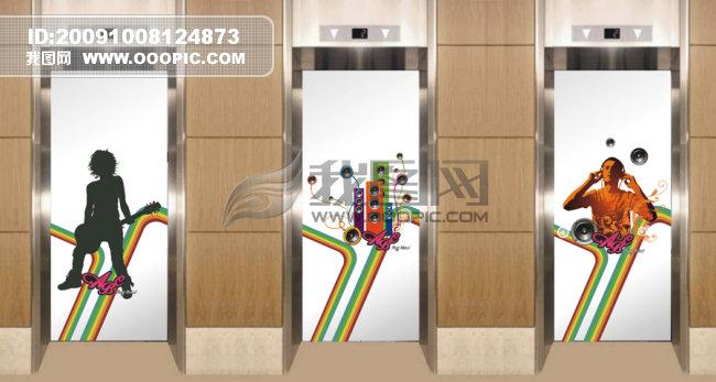 正版设计稿 海报模板/宣传张贴模板 店内海报设计 说明:ktv电梯创意