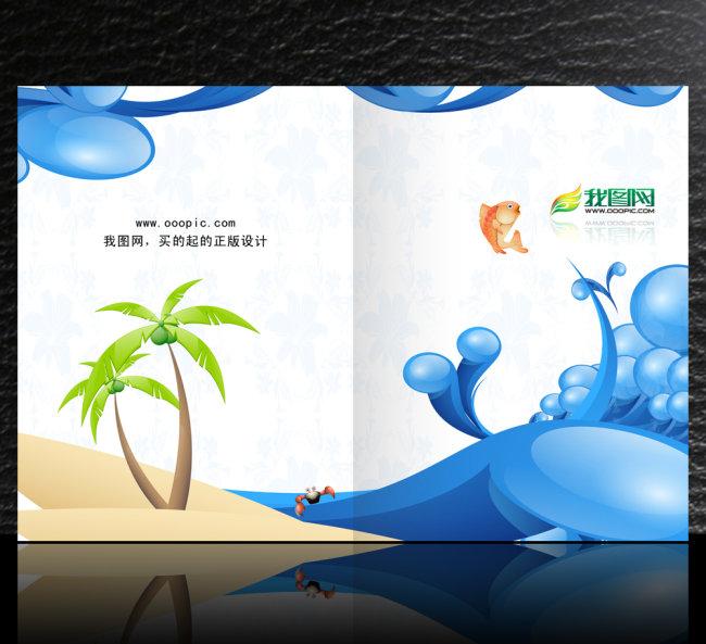 封底 封面底图 封面素材 画册 画册封面 企业画册 产品画册 画册设计