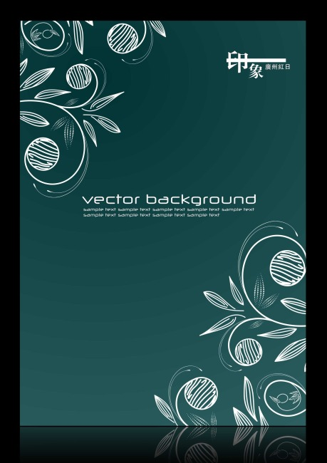 环保 大气 展板设计psd 广告设计 宣传设计 psd源文件 科技 简约 设计