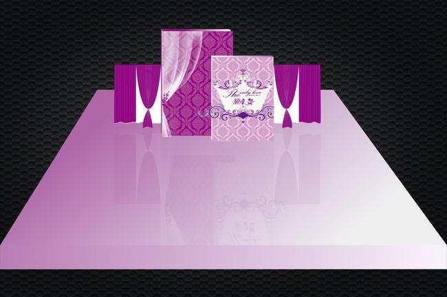 婚礼喷绘沙曼效果图设计 紫色婚礼喷绘 婚礼logo 欧式婚礼喷绘 欧式