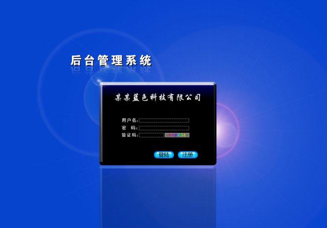 PSD】素材后台登陆网站背景科技蓝色界面_图装修展春亭设计n