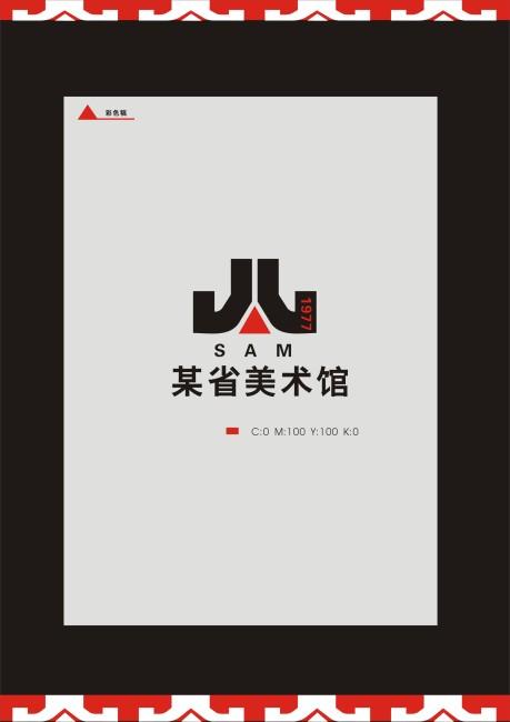 【cdr】 美术馆logo图片