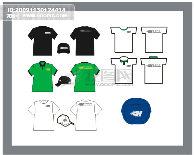 【cdr】服装vi模板设计图下载