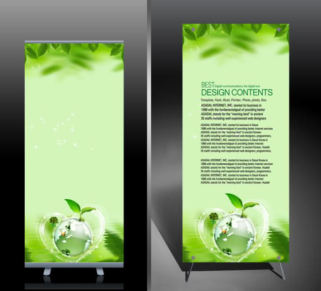 主页 原创专区 展板设计模板|x展架 x展架设计 > 绿色环保x展架设计