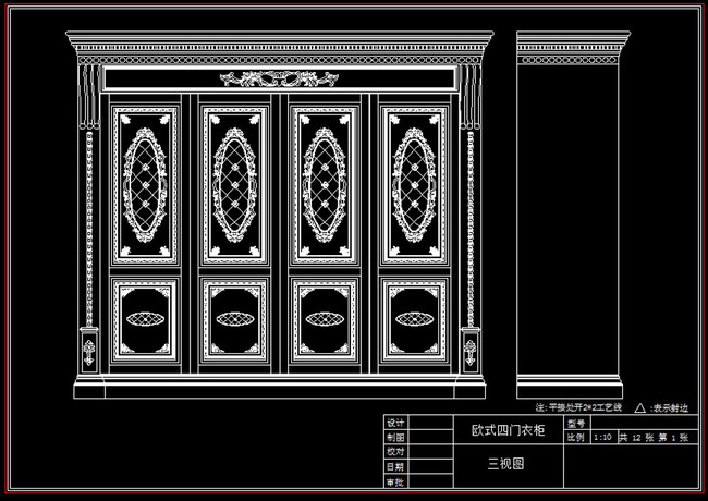 欧式四门衣柜图片下载 欧式四门衣柜cad 美式家具cad 洛可可风格家具