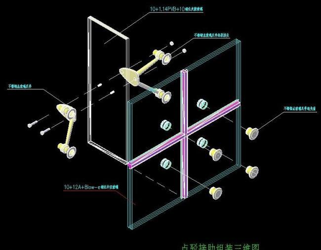 关键词: 幕墙点驳接肋组装三维图 幕墙 钢结构 点式幕墙 玻璃肋 点爪