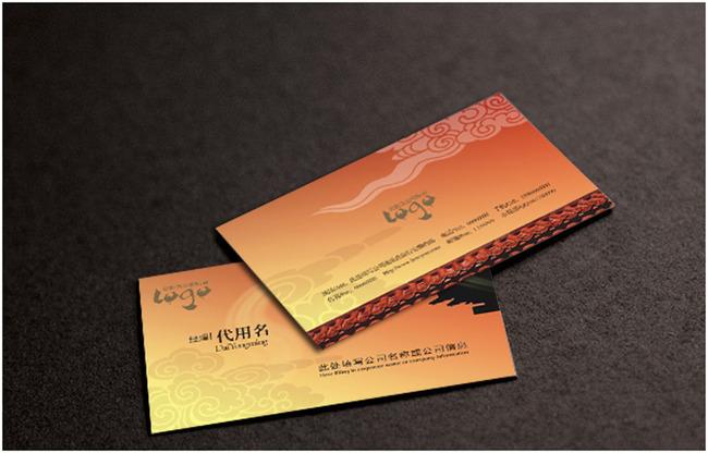 > 中国古典名片古风名片  关键词: 中国古典风格名片 古代亭子名片