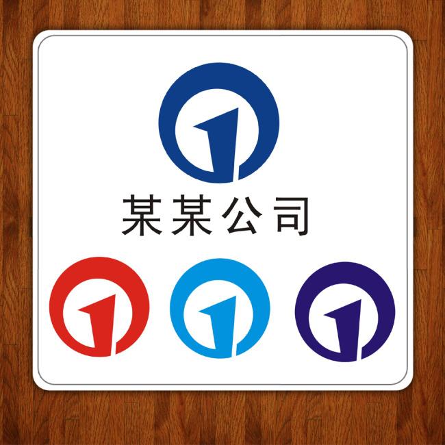 汽车运输logo  关键词: 汽车 运输 建筑装潢 logo标志 说明:汽车运输