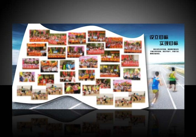【psd】运动会展版_图片编号:wli10731854_学校展板