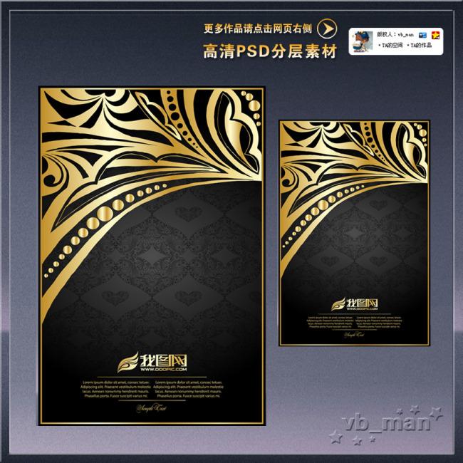 金色 金色花纹 金色边框 金色花 大气海报 唯美海报背景 欧式风格边框