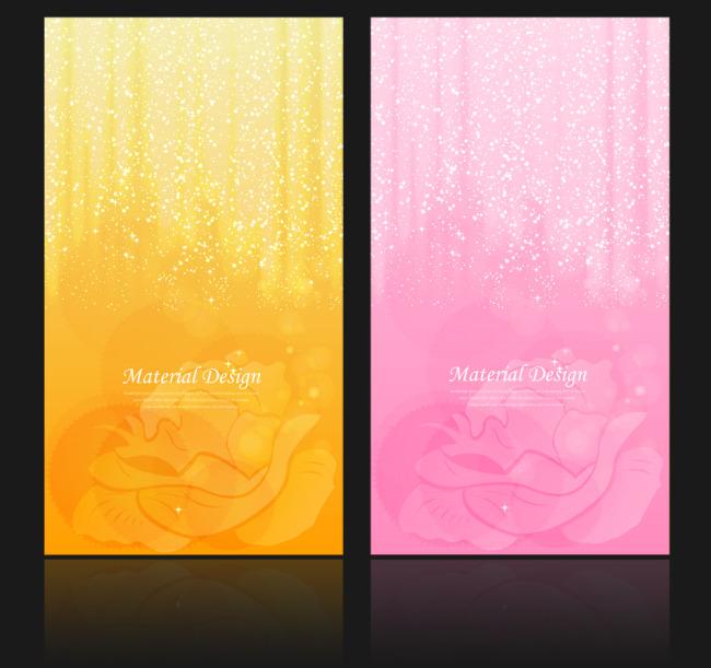 原创专区 海报设计|宣传广告设计 海报背景图(半成品) > 商业商场海报