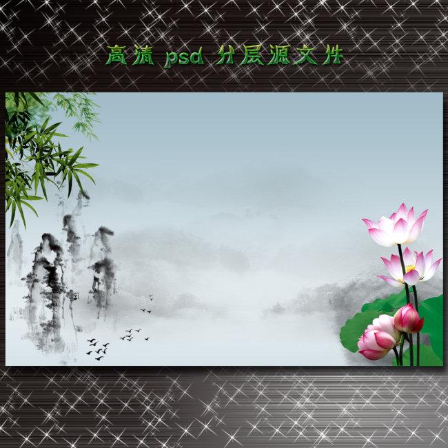 新浪logo_【PSD】古典中国风水墨风景高清背景图_图片编号:wli1394315_海报 ...