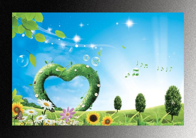 【psd】爱心风景psd模板_图片编号:wli1358630_宣传单