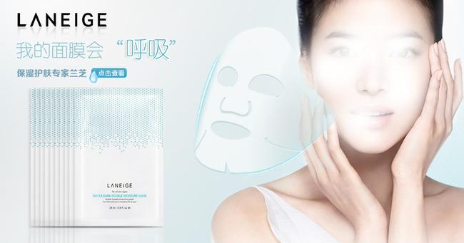 【psd】淘宝天猫面膜促销宣传海报图片
