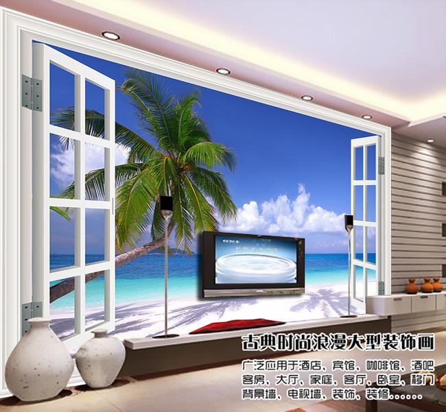 【psd】窗外风景自然清晰3d立体电视背景墙装饰画