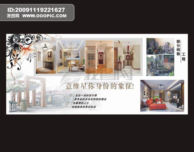 建筑效果图素材 建筑效果图下载 室内设计 室内 室内设计展板 室内