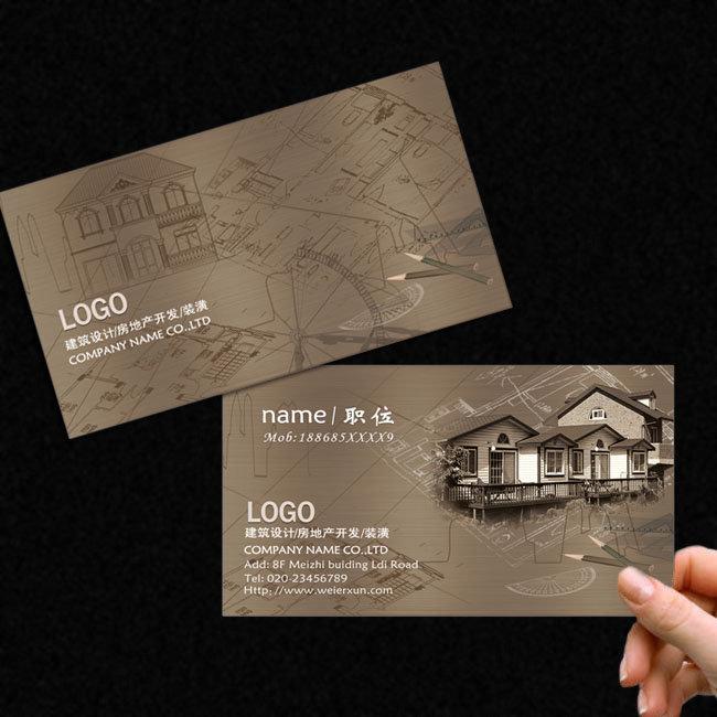 【psd】建筑设计工程施工装潢房地产名片设计师名片