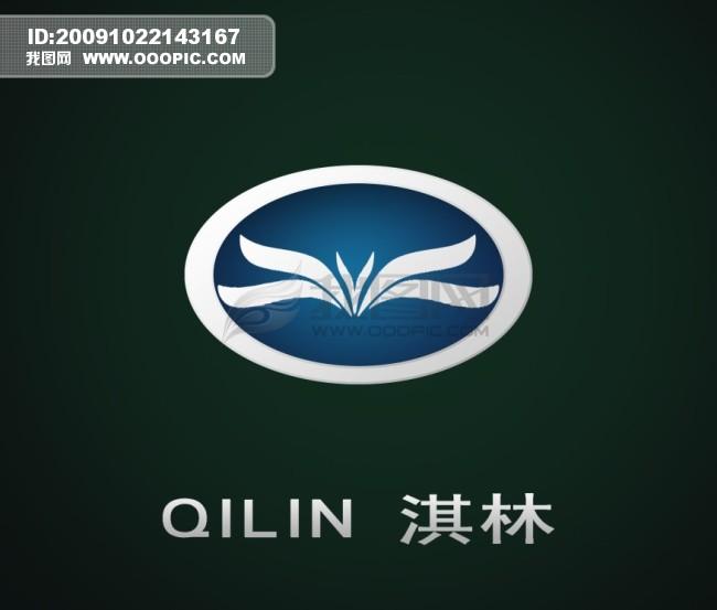 【psd】汽车行业logo