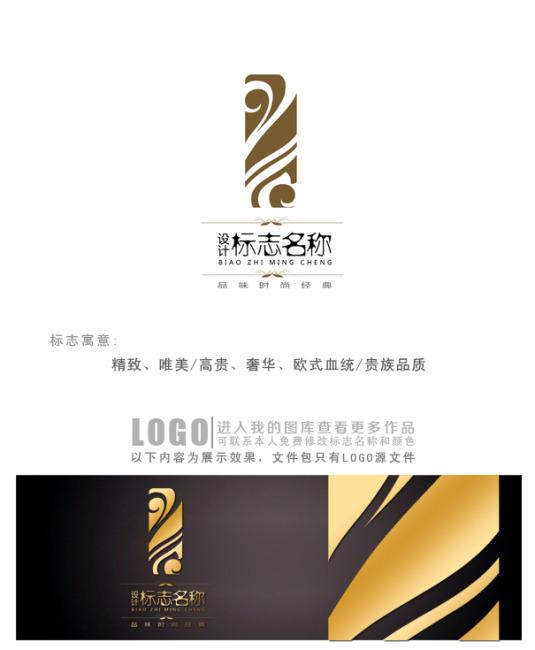 【ai】欧式花纹logo设计