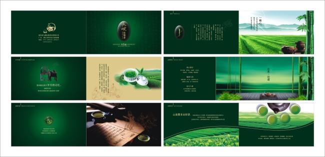 主页 原创专区 画册设计|版式|菜谱模板 企业画册(整套) > 茶叶画册