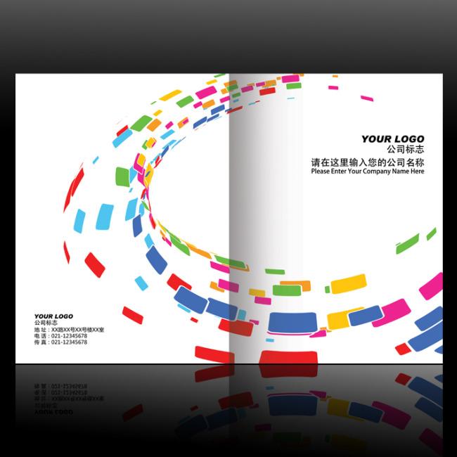 主页 原创专区 画册设计|版式|菜谱模板 企业画册(封面) > 简洁时尚