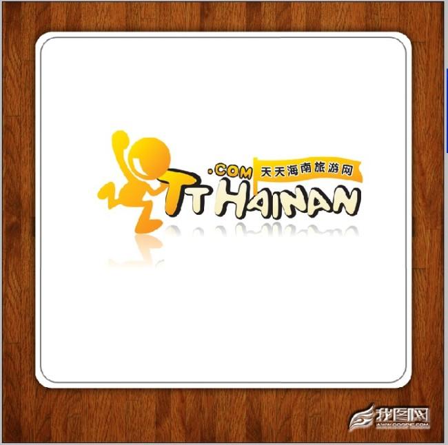 【cdr】旅游网站logo模板设计