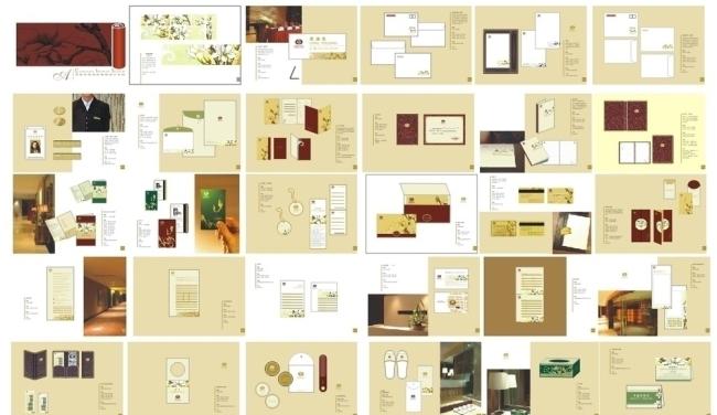 主页 原创专区 海报设计|宣传广告设计 vi模板 > 白金五星级酒店全套