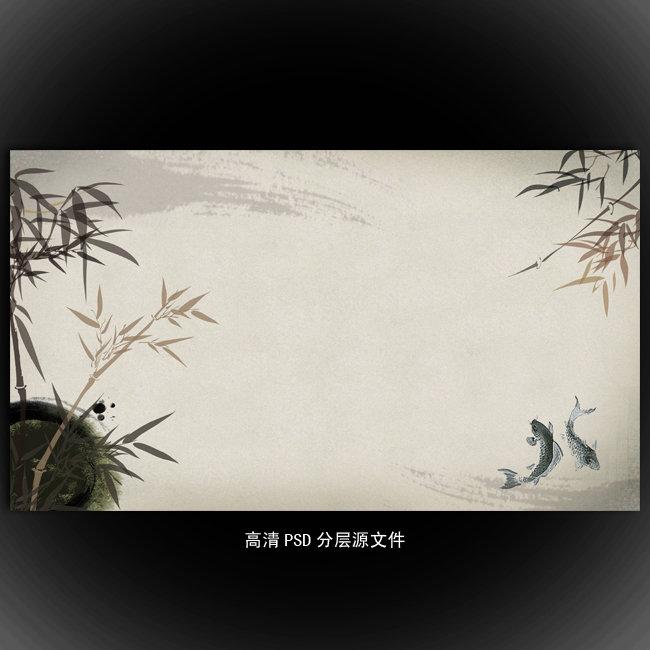 【psd】中国风水墨文化海报背景模版psd下载