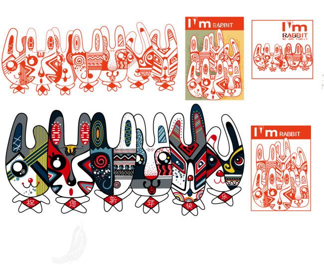 主页 原创专区 插画|素材|元素 原创素材 > 生肖兔子新年卡通兔子图案