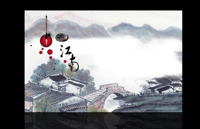 海報背景圖(半成品) > 高清大氣中國風江南  關鍵詞: 背景圖 中國風